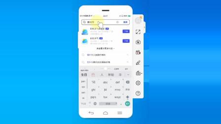 海南省儋州市人民,你值得拥有一个账号,手机注册教程