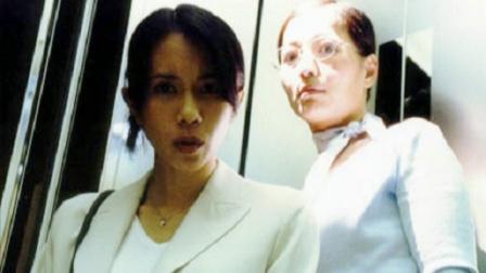 香港童年阴影恐怖片《office 有鬼》  有点好笑!