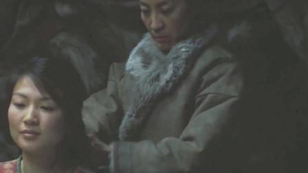 l母亲换上女儿的脸皮,人性太险恶《遥远的北方》