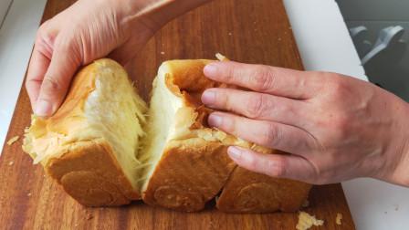 在家做吐司面包,3种方法5分钟揉出手套膜,奶香十足,柔软又拉丝