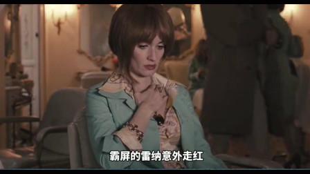小片片影视:《罪恶天使》03