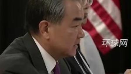 :中方过去、现在、将来都绝不会接受美国的无端指责,干涉中国内政的这个老毛病,应该改一改了!