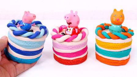 小猪佩奇、乔治还有小猫坎迪都制作了蛋糕,哪个看起来更好吃呢?