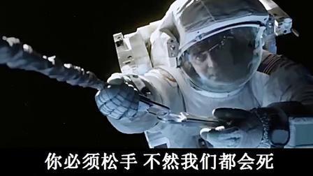 卫星碎片击中空间站,上演太空版泰坦尼克