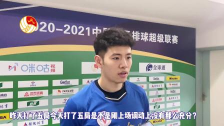 曲宗帅!转会上海男排的前八一队自由人赛后采访实录