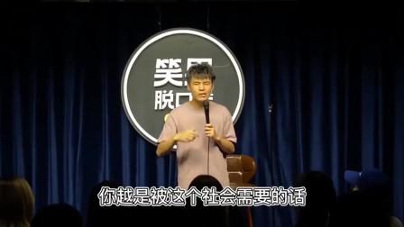 《脱口秀大会3》何广智:吴宣仪微博改名上热搜!
