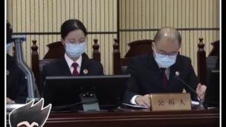 """18日,广州市南沙区人民法院对101人跨国""""猪盘""""电信案公开开庭审理并宣判。法官:没有减轻处罚!"""