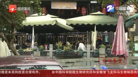 龙井新茶上市 尝新价格50-100元一杯