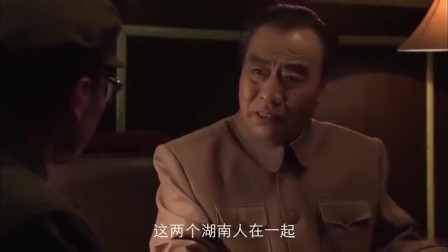 彭老总写下了,结果林彪还来搅和,这形势不妙啊!