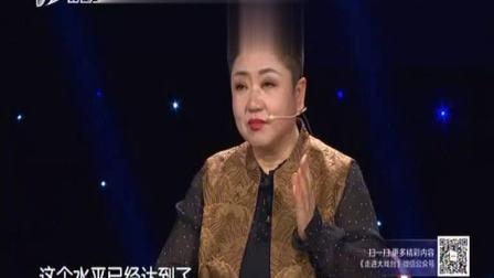 上党梆子《斩花堂》选段 走进大戏台 20210321