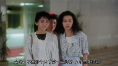 最佳损友:邱淑贞在电梯里出丑,华仔挺身而出英雄救美,太仗义了