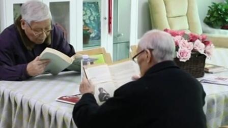 第一时间 辽宁卫视 2021 关注养老 《上海市养老服务条例》正式实施