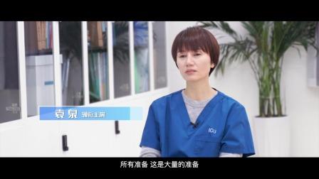 电影《中国医生》首支特辑