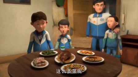 王强让奉翔买生日蛋糕,奉翔买来小蛋糕,可真实惠啊