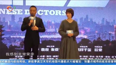 《中国医生》剧组重返武汉 赴英雄城市樱花之约