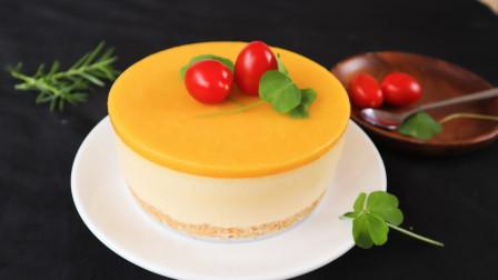 高颜值的芒果慕斯蛋糕,不用烤箱不用装饰,冰凉爽滑毫无难度,新手也能一次成功