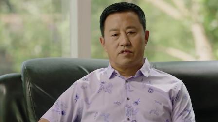 为了弄清楚刘老根子问题,大奎要以全体员工体检的名义做DNA检测,查明!