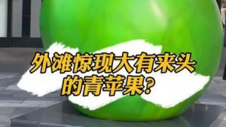 """魔都这个大师的展看过的都说""""美到无语""""?#上海 #安藤忠雄 #艺术 #展览现场"""
