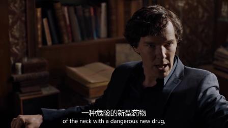 神探夏洛克 第四季:心疼演员怎么背的稿。。