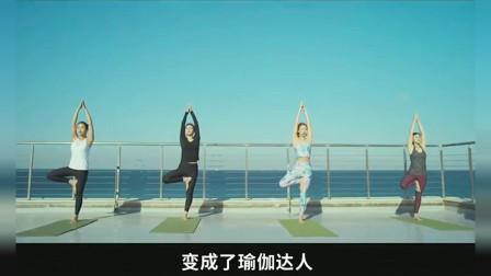 小鲛鲛影视恐怖类《瑜伽学院》02