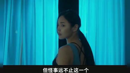 小鲛鲛影视恐怖类《瑜伽学院》03