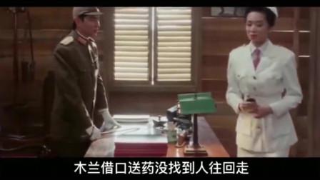 花花带你看电影:富贵兵团03
