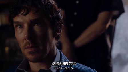 神探夏洛克 第四季:卧槽看哭