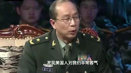 我去西点军校学习时,美国军人对我们出奇的客气,太自豪了