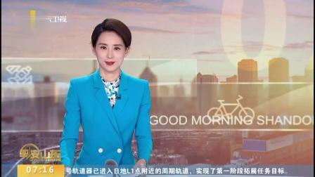 早安山东 2021 聚焦乡村振兴齐鲁样板 电视剧《经山历海》昨晚登陆央视黄金档