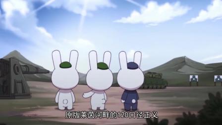 那年那兔那些事儿:毛熊出手真阔绰,吃了几个罐头,就送了一辆坦克