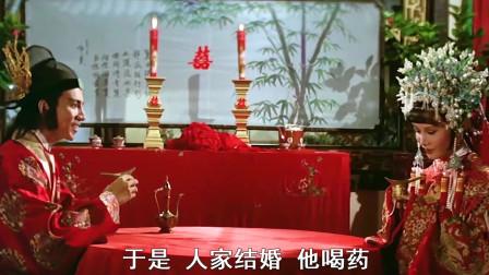 邵氏经典老片《鬼画符》:盗墓奇遇,情痴、千金小姐被牵连在内!