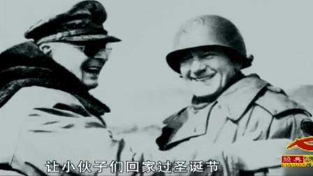 1950年底,麦克阿瑟传回朝鲜战场上美军的噩耗,使白宫陷入恐慌