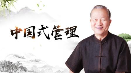 """中国式管理 """"自作主张""""和""""阳奉阴违""""的下属,领导更喜欢!"""