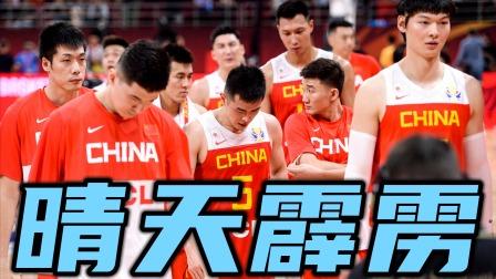 NBA正式官宣!杜锋遭遇晴天霹雳,中国男篮冲击奥运会遭重创
