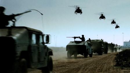 一部惊心动魄的现代战争片 恢宏震撼的战斗场面十足精彩!