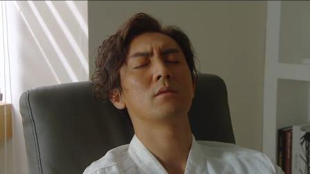 【失忆24小时】心理治疗师海晴,通过催眠帮蒙一言找到蛛丝马迹