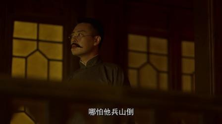觉醒年代:李大钊好帅
