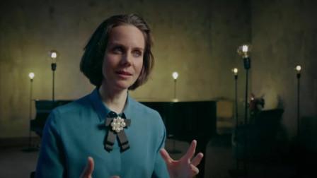 德国音乐家Anna Depenbusch和她的Rachals德国罗切尔钢琴,安娜·德彭布施最新MV