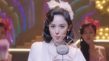 十二谭 娜扎变身民国大小姐,痴情刘以豪追爱千年