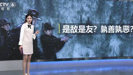 """张艺兴为祖国勇敢发声 《悬崖之上》发布""""雪掩机""""海报"""
