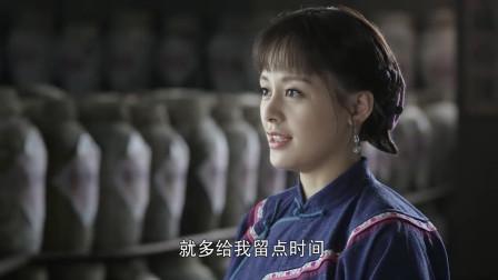 女儿红:媳妇被婆家赶出家门,哪想婆家有难媳妇又相助,太善良!