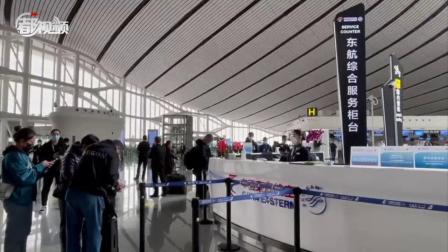 即日起,大兴机场执行夏航季航班计划