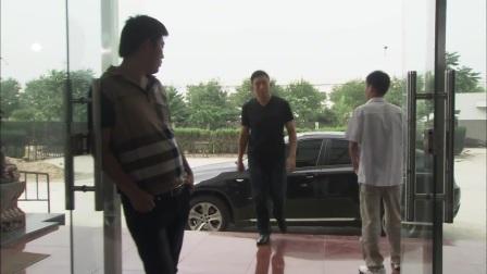 燃情密码:穷小子赶走, 女老板奖励他一辆奔驰车