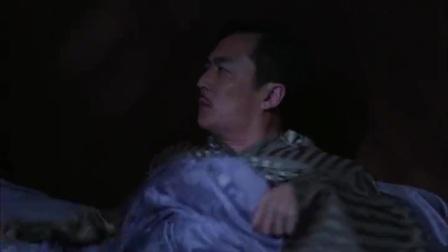 神探杨金邦:宋泽林深夜被刺, 杨金邦擅离职守难辞其咎