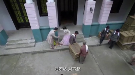 神探杨金邦:祸从天降, 杨金邦遭下黑手里逃生