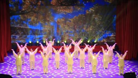气舞-我爱你中国(呼伦贝尔海拉尔区健身气功太极拳协会)