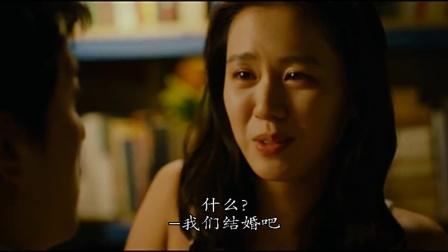 我老婆要嫁人:韩国男人爱哭