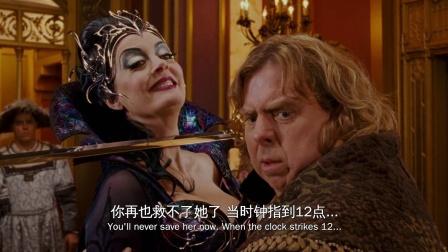 魔法奇缘:你的吻是无效的,是注定要失败的