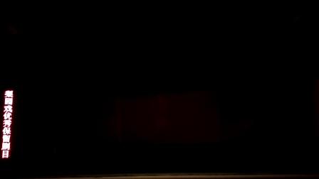 福建省梨园戏实验剧团演出剧目《张古董》》2012年3月28日农农历二月十六星期日石石狮市蚶江镇洪窟村演出