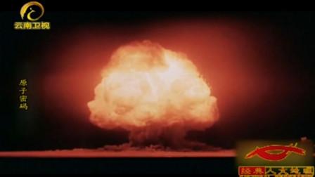 1945年,美国首次使用原子弹轰炸日本,现场画面被拍下